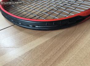 style of tennis yonex vcore 98 6