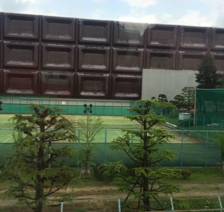 style of tennis osaka takatsuki big miruchi tennis court