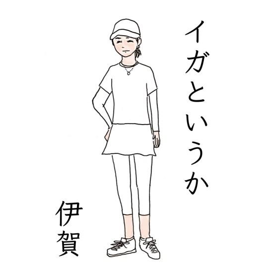 style of tennis iga style madame 2
