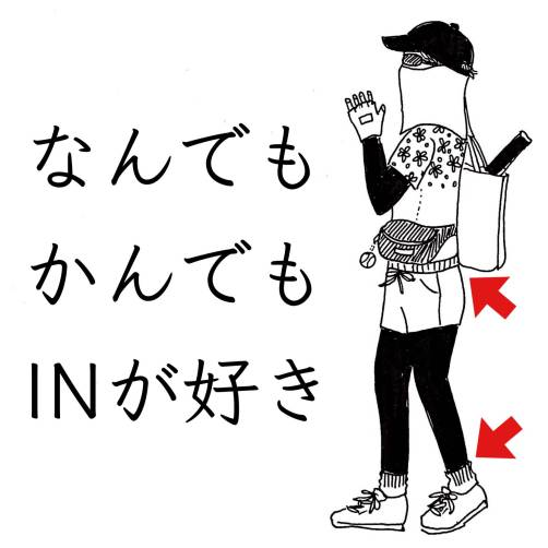 style of tennis obasan tennis trail running outfit 2