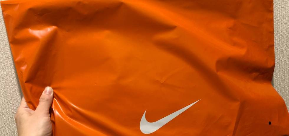 style of tennis nike ecom same day delivery 1