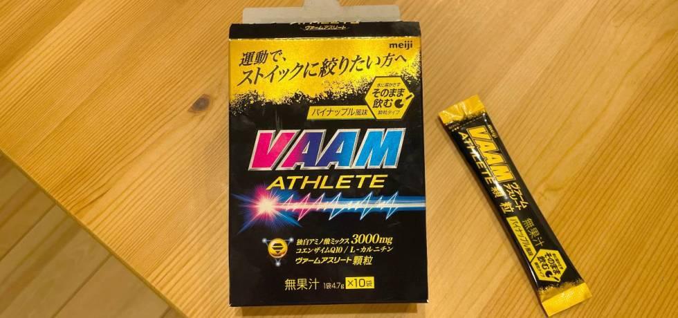 style of tennis new vaam athlete 2