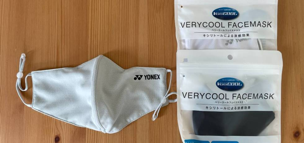style of tennis yonex very cool facemask
