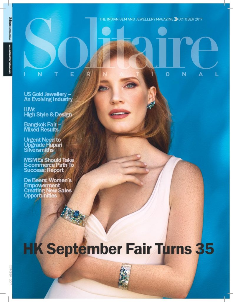 Urgent Need To Upgrade Hupari Silversmiths -Solitaire International October 2017 Cover Page.
