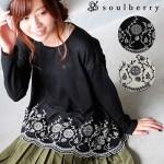 soulberry(ソウルベリー)2016秋の着回しコーデ。30代・40代のナチュラル服。【裾スカラップ刺繍プルオーバー】