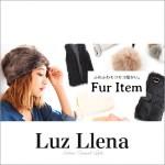 LuzLlena(ラズレナ)の口コミと評判。大人可愛いプチプラのカジュアルファッション
