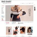 BAD DIARY(バッドダイアリー)の口コミと評判。韓国のキレイめでプチプラ、大人可愛いレディースカジュアルファッション