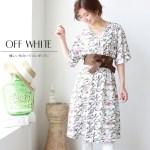 フラワープリント2WAYワンピース。上品で可愛いファッションREAL CUBE(リアルキューブ)2017春夏流行のトレンドアイテム