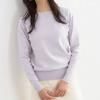 30代女性に人気のレディースファッション通販。春のコーデ2021【ネックが選べるプレミアムカシミヤタッチニット】