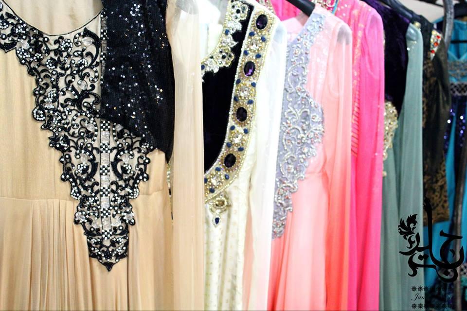 Party Wear Fancy Dresses, Frocks & Gowns Latest 2017-2018