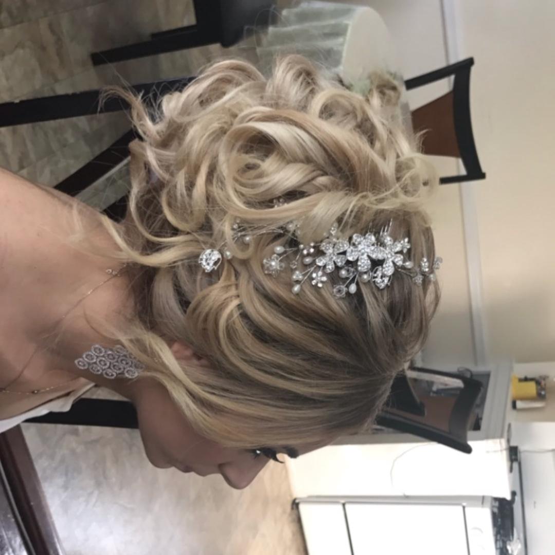 30 Beautiful Wedding Updos 2019 Elegant Updos For