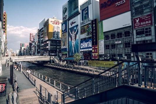 Have You Seen This Japanese Deer City? A Photo Diary of Nara, Osaka and Kyoto