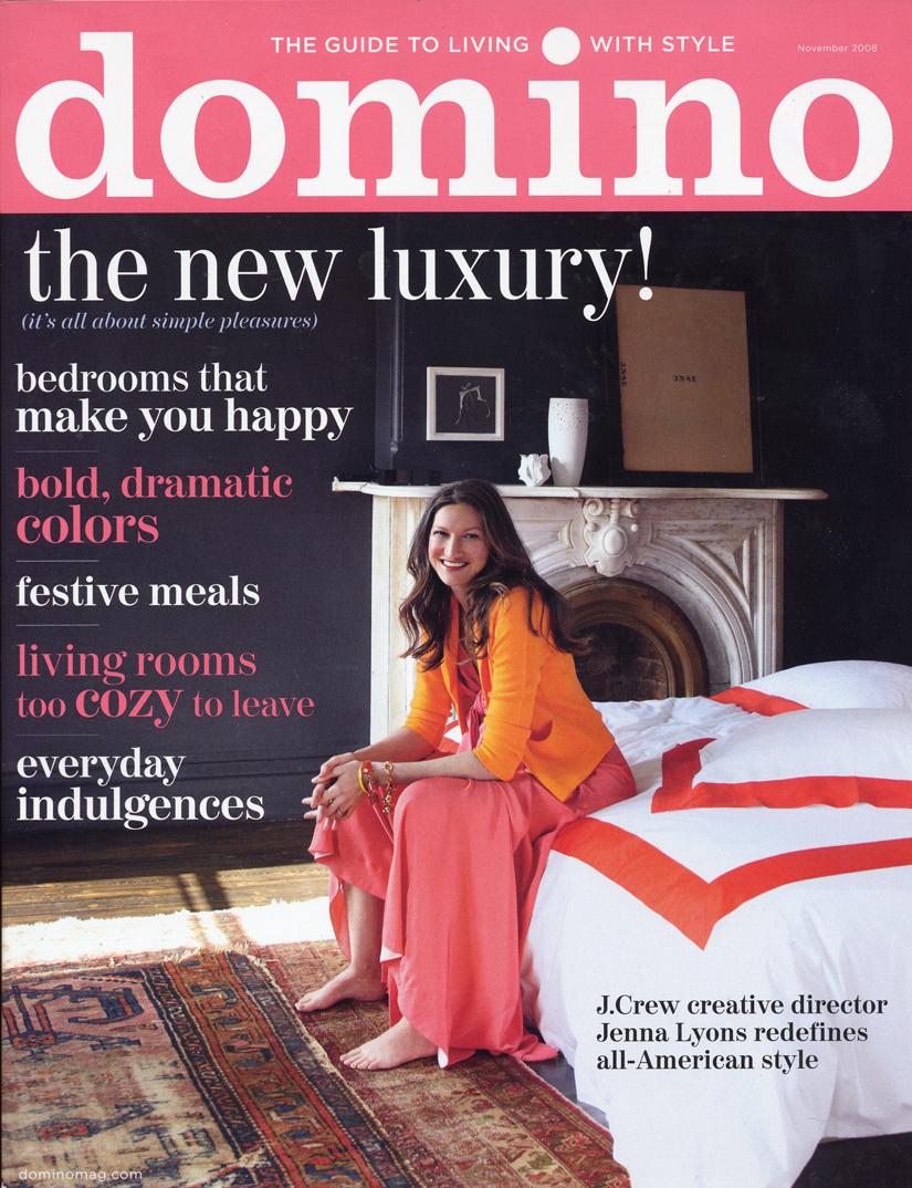 Check out the black bedroom walls! Domino Magazine November 2008
