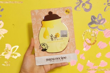 papa recipe bombee rose gold honey mask pack review
