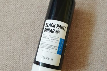 23 years old black paint rubar review