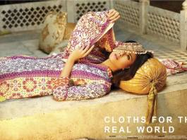 Eid Ul Azha Deeba Collection By Shariq Textiles 2015-16