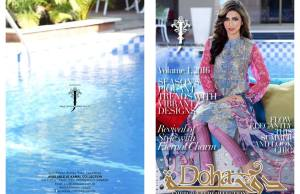 Doha Embroidered Summer Collection Jubilee Textiles 2016