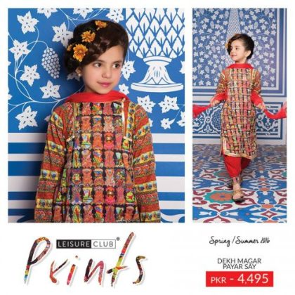 Leisure Club Kids Lawn Collection For Summer 2016