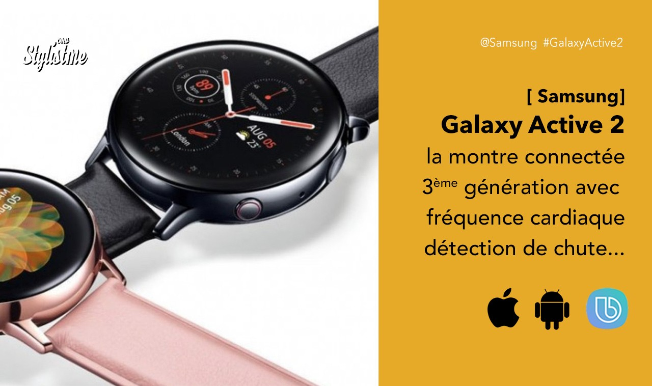 Galaxy-Active-2-Samsung-avis-prix-test