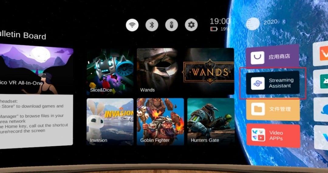 Neo Pico 2 Steam VR compatible