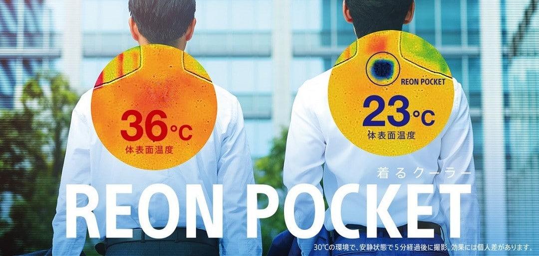 vêtement connecté Sony Reon Pocket chemise climatisée efficacité