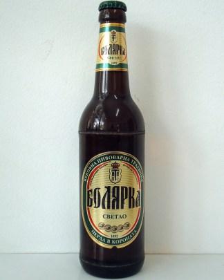 Bolyarka Pale Lager