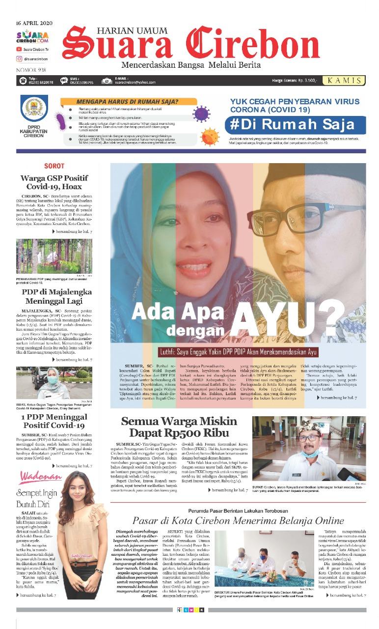 Suara Cirebon