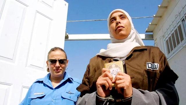 Ditetapkan sebagai Teroris, Muslimah Yordania Ini Masuk DPO FBI