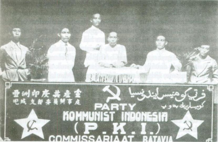 RUU HIP Dicurigai Ingin Menghidupkan Kembali PKI di Indonesia