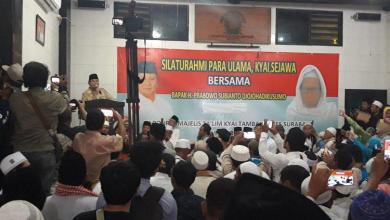 Photo of Jamaah Thoriqoh Syathoriyyah An-Nahdliyyah Dukung Prabowo