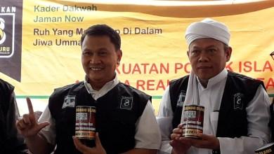 Photo of BPN Dukung Subuh Akbar Indonesia dan Putihkan TPS