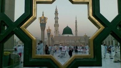 Photo of Persaudaraan Kaum Muslimin di Madinah