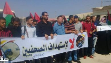 Photo of Jurnalis Gaza Gelar Aksi Tolak Blokade