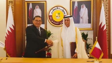 Photo of Qatar Jadi Tuan Rumah Konferensi Parlemen Dunia ke-7