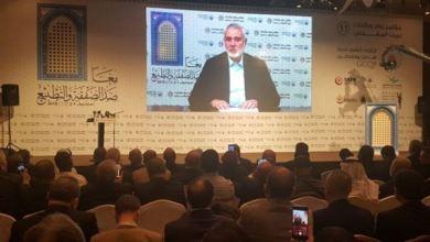 Photo of Konferensi Istanbul Tolak Deal of Century