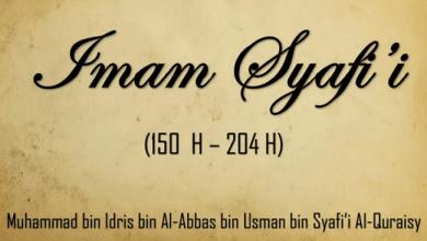 Photo of Tiga Pertanyaan Putri Imam Ahmad tentang Imam Syafi'i