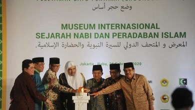 Photo of Ke Riyadh, JK Bahas Desain Museum Nabi Muhammad Saw