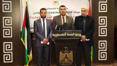 Photo of Terapkan Sistem Karantina, Gaza Masih Bebas Positif Corona
