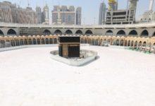 Photo of Menag akan Umumkan Kepastian Haji pada 2 Juni 2020