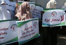 Photo of Kampanye Internasional: Di Tengah Wabah dan Blokade, Palestina Harus Dibebaskan