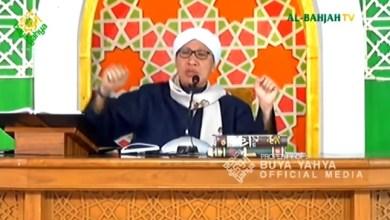 Photo of Lagu 'Aisyah Istri Rasulullah' Trending di YouTube, Buya Yahya Sarankan Liriknya Ada yang Diganti