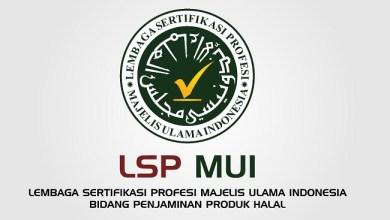 Photo of LSP MUI Adakan Uji Kompetensi Online Bagi Auditor dan Penyelia Halal
