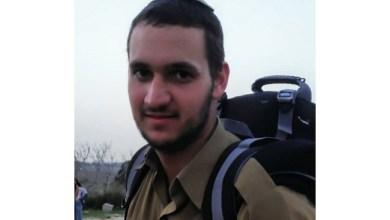 Photo of Satu Tentara Israel Hilang Misterius, Bawa Senapan M-16