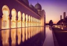 Photo of Membangkitkan Peradaban Islam
