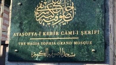 Photo of PM Pakistan Puji Pembukaan Kembali Hagia Sophia sebagai Masjid