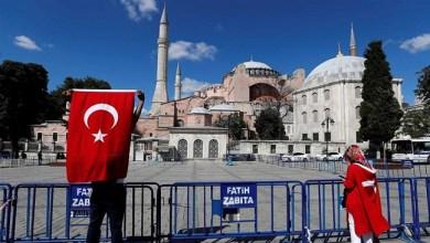 Photo of Iran dan Pakistan Dukung Turki Ubah Hagia Sophia Jadi Masjid, Bagaimana Indonesia?