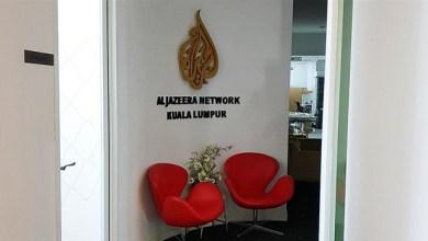 Photo of Polisi Malaysia Geledah Kantor Al Jazeera, Ada Apa?