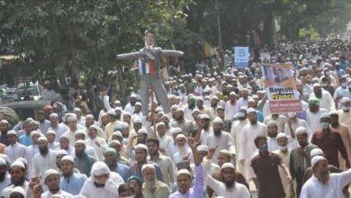 Photo of Protes Penghinaan Nabi, Warga Bangladesh Serukan Boikot Produk Prancis