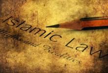 Photo of Delapan Tujuan Luhur Penerapan Syariat Islam