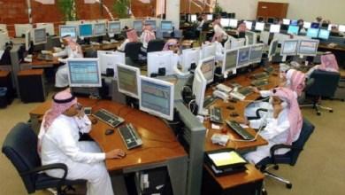 Photo of Rp15 Juta, Upah Minimum untuk Warga Saudi Arabia